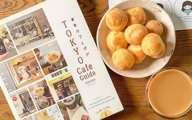 TOP 10 Địa điểm Ăn uống phong cách Món Miền Nam tại Quảng Nam mới nổi không thể bỏ qua